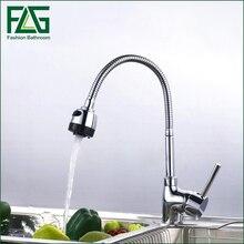 Бесплатная доставка Твердый латунный кухня смеситель холодной и горячей кухонный кран на одно отверстие водопроводной воды кухонный кран Torneira Cozinha FLG60003