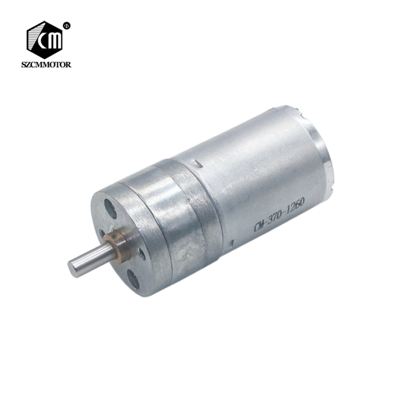 Silver 6V 130RPM Silver JGA25-370 Miniature DC Gear-Box Reducer Electric Motor