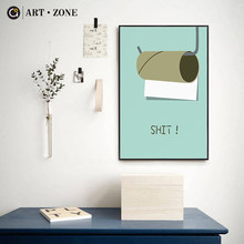 ART ZONE Canvas Painting Shit Cool Letter Wall Art Painting Modern Minimalism Poster Prints Wall Pictures Bathroom Home Decor(China)