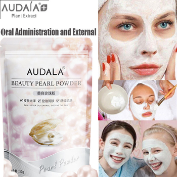 AUDALA Pure Pearl Powder Face Mask Repair Fade Spot Facial Cream Eliminate Melanin Care Treatment Purifying Freckle 50g