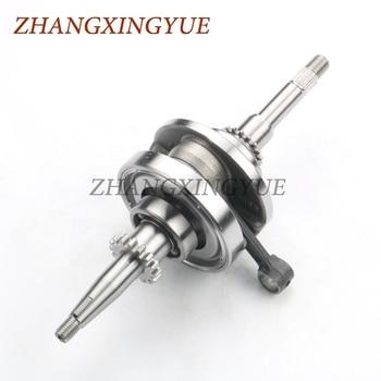 High quality crankshaft for MOTORRO Ciea50 Cobi50 Desire Hawgnet 50 4T GY6 50cc 139QMB /139QMA