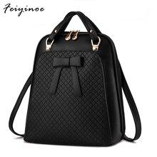 Ladies backpack shoulder bag Korean version of the influx of women bag school PU leather backpack