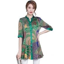 blouse loose women silk