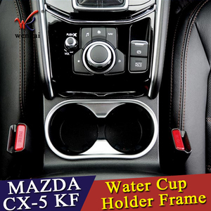 Image 2 - WENKAI For Mazda CX 5 CX5 2017 2018 ABS Water Cup Holder Frame Decoration Cover Trim 1pcs Car Accessories Styling!