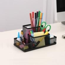 Канцелярские принадлежности канцелярская подставка для ручек и карандашей сетка стол органайзер чехол для хранения