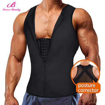 Lover-Beauty Men Body Shaper Back Braces Tank Top Compression Shirt Tummy Trimmer Abs Slim Underwear Vest Girdle Tights - DISCOUNT ITEM  50% OFF All Category