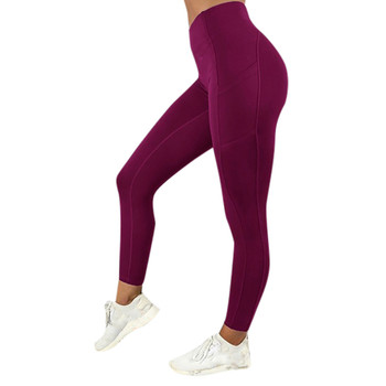 Women's Solid Workout Leggings Fitness Sports Gym Running Yoga Athletic Pants High Waist Sport Leggings Women Black #LRSS 1
