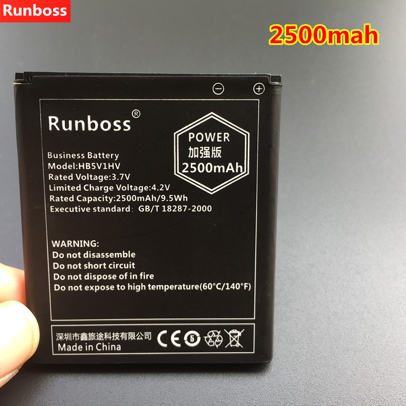2500mAh High Quality HB5V1HV <font><b>Battery</b></font> For <font><b>Huawei</b></font> Honor Bee Y541 Y5C Y541-U02 y560-U02 Y3C Y300 Y300C Y336 Y336-U02 <font><b>Y360</b></font> <font><b>Y360</b></font>-U61 image