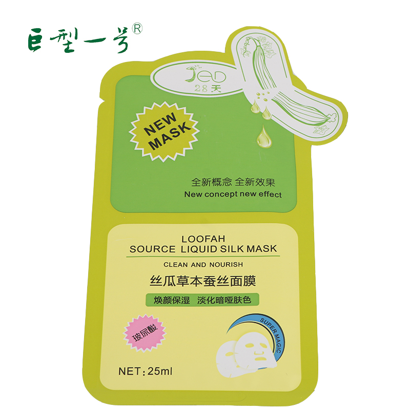 Skin Care Plant Facial Mask Moisturizing Loofah water Repair Damaged Skin 7Pcs/Set No Box Whiten Brighten Face Mask Face Care