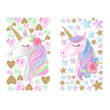 Cartoon Rainbow Unicorn and Hearts Wall Sticker