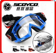 Scoyco G02 outdoor Sports off-road motorcycle goggles Cross-country motorbike protective goggles black white color PC