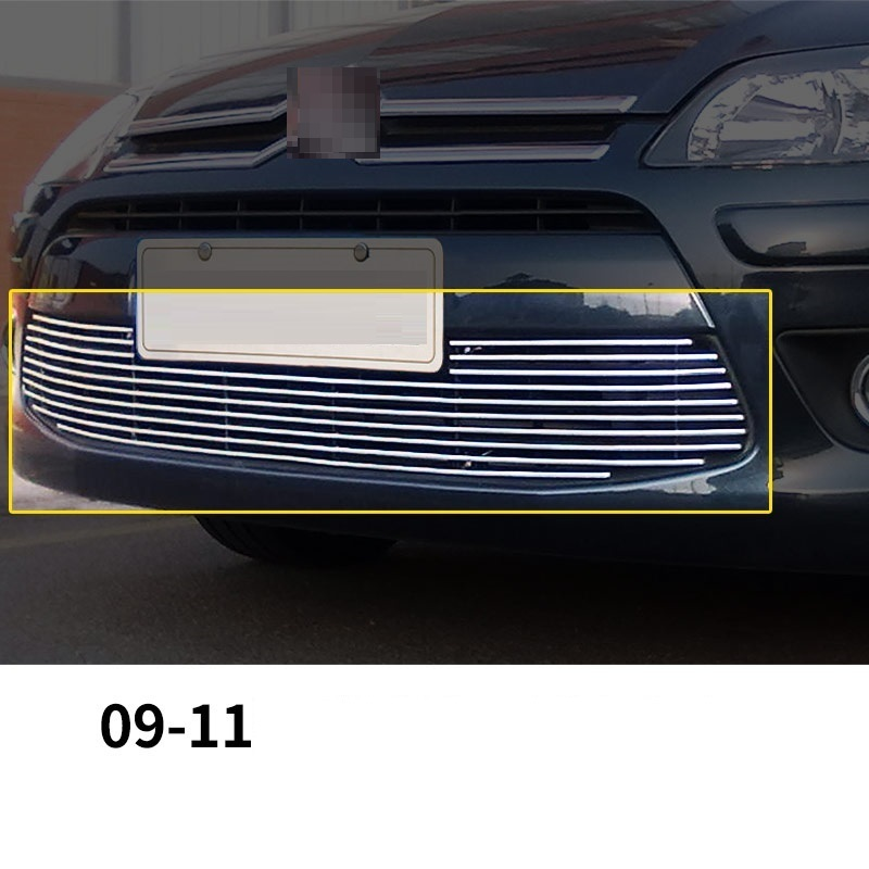 цена на Front Bumper Grille automobile decorative car styling accessory protecter decoration sticker strip 09 10 11 FOR Citroen C4