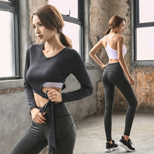 New Yoga Suit Three-piece Female Running Fitness with Long Sleeve and Round Neck