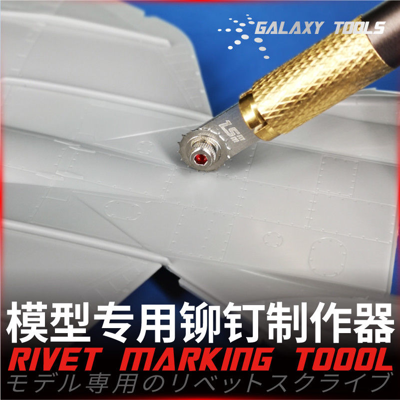 GALAXY Tools Corner/Rivet Maker Marking Tool & Knife Handle Model Hobby Craft Building Accessories Tool