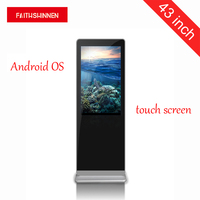 43 Inch Free Standing Digital Signage Touch Screen Network Version Android Kiosk With IR Multi Touch