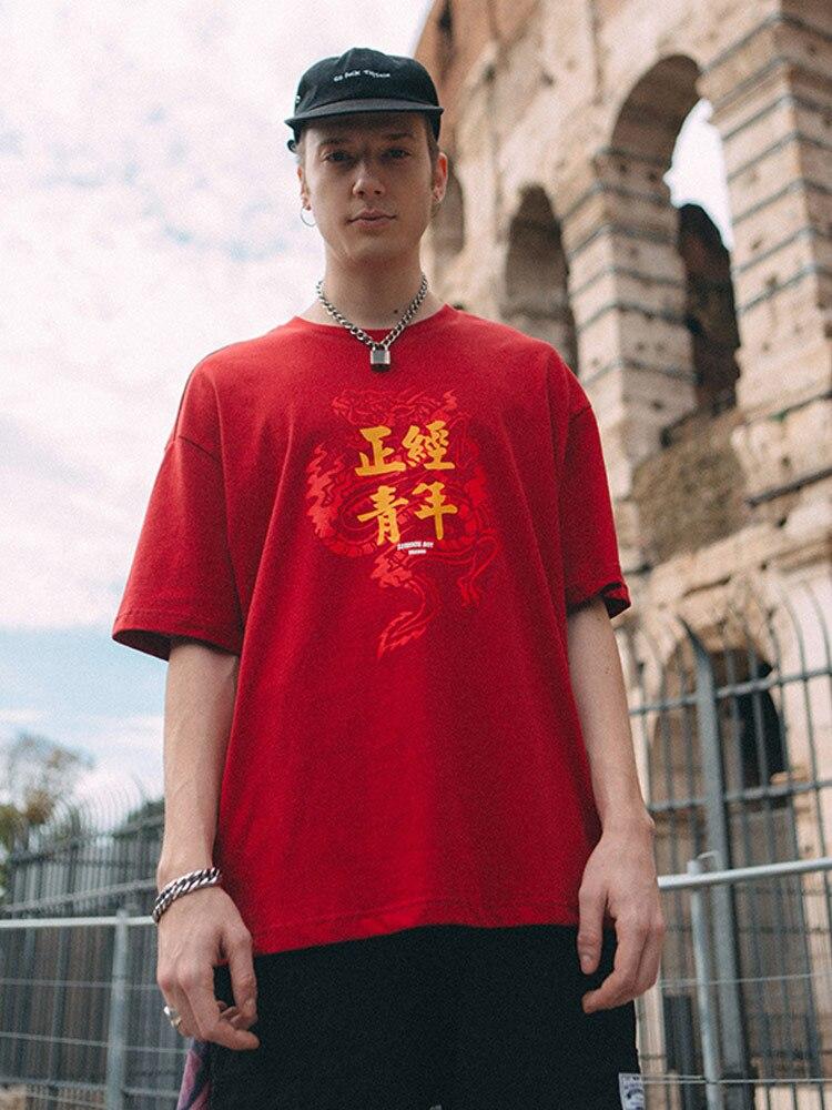 T-shirt à manches courtes hip hop imprimé dragon rétro de style chinois pour hommes et femmes