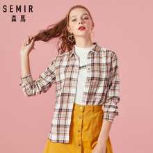 SEMIR Women 100% Cotton Regular Fit Plaid Shirt with Collar Women's Long-Sleeved Plaid Shirt Top Tapered Waist Button at Calf цена
