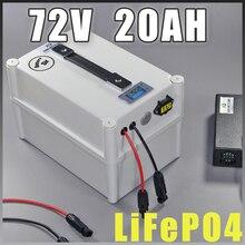 Электрический скутер E трицикл LiFePO4 батарея 72 V 20AH