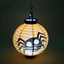 Paper Pumpkin Lantern Halloween Decoration, Lantern LED for Home Hanging Lantern, Lamp Supplies