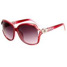New Fashion Women's Sunglasses Big Square Frame Spectacles Swan Temple Design Gradient Lens Shade Glasses Gafas Oculos UV400 L2 стоимость