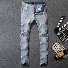 Summer Fashion Men Jeans Light Blue Color Slim Fit Elastic Denim Classical Pants Ripped Jeans Streetwear DSEL Hip Hop Jeans Men harrison harrison harrison s british classics
