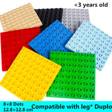 8*8 Dots large particles DIY Building Blocks baseplate Compatible With Legoe Duploo Toys ninjago Educational for gift(China)