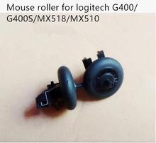 Оригинальный ролик для мыши Logitech MX510 MX518 G400 G400s, 1 шт., оригинальные аксессуары для ремонта