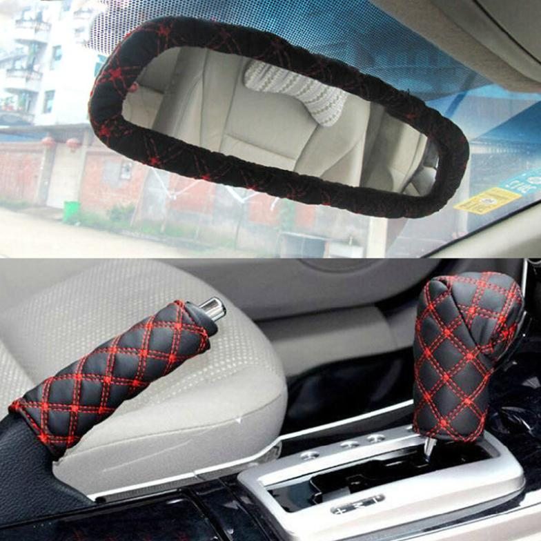 1 Set Car Styling Gear Knob/Hand Brake/ Mirror Cover Set 3 in 1 for PU Leather Red Color