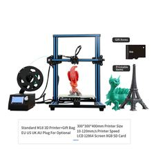 M18 3D Printer EZT 3D Half DIY Printer ,Dual Z Rod Large Size 300 * 300 *400 mm  Full Metal 3D Printer DIY Kit