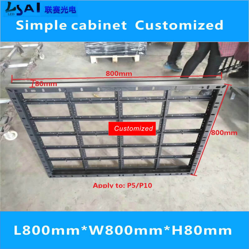led display cabinet simple cabinet 800mm*800mm Suitable for LED moduleP10/P5led display cabinet simple cabinet 800mm*800mm Suitable for LED moduleP10/P5