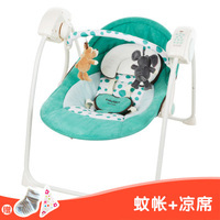 PTbaby electricity auto swing baby cradle 3 colors with MP3 Bluetooth funcation newborn baby bed crib