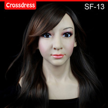 SF-13 silicone true people mask costume mask human face mask silicone dropshipping