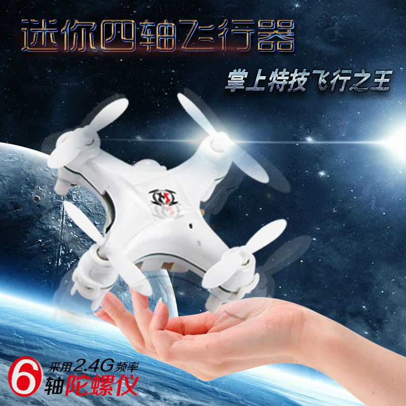 2016 new arrival 8801/8801B VS cheerson CX-10 CX-10C 4ch 6 axis 2.4G Nano Drone with camera mini rc quadcopter with 0.3MP camera