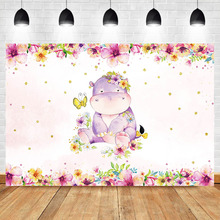 Neoback Cartoon Animals Bee Baby Shower Birthday Party Photography Background Pink Purple Flower Shniy Gold Dots Photo Backdrops