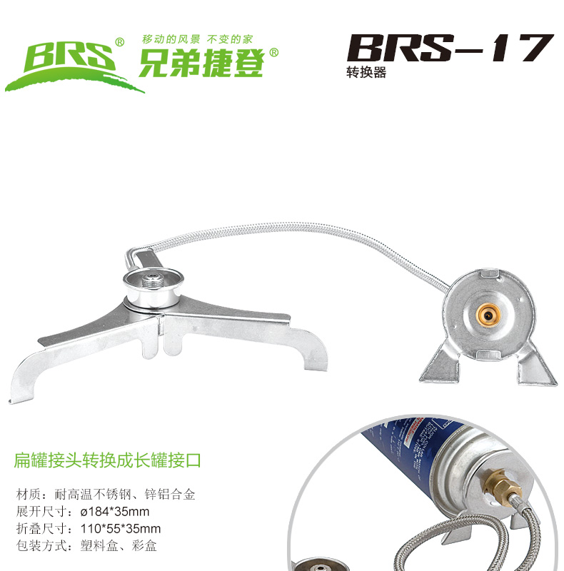 BRS Professional Outdoor Picnic BBQ Cooking Gas Flat Cylinder Tank  Converter Cartridge Tank Connector Adapter Stove Accessories