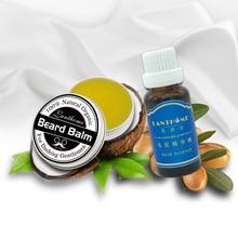 2 шт. Lanthome борода бальзам усы воск+ Органическая борода масло Leave-In кондиционер для ухоженной бороды рост сыворотка после бритья для мужчин