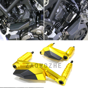 Motorcycles Left&Right Collapsible Pads Engine Frame Sliders Crash Protector For Yamaha MT-07 MT07 MT 07 2014 2015 2016