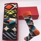 Trendy Men's Socks Street Skate Socks Happy Multi-Colored Men's Socks Manufacturer Socks Wholesale No Gift Box