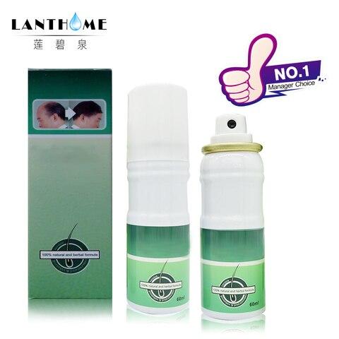 lanthome 3 pces original pilatory extra forca