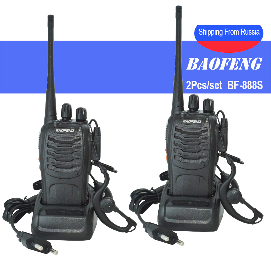 2Pcs/set Baofeng BF-888S Walkie Talkie Portable Radio Station BF888s 5W BF 888S Comunicador Transmitter Transceiver Radio Set(China)