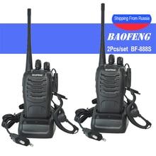 2 шт./компл. baofeng BF-888S рация портативное радио BF888s 5 Вт 16CH UHF 400-470 МГц BF 888 S коммуникатор передатчик трансивер