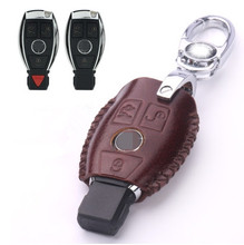 High quality! Special car key case for Mercedes Benz GLS 400 2016 durable leather car key cover for GLS 2017,Free shipping