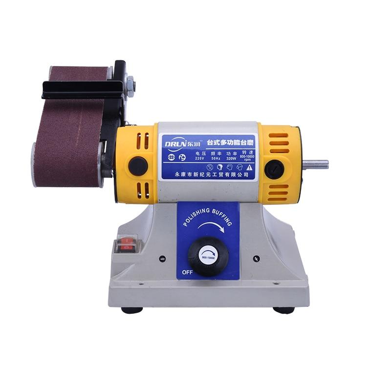 220V Multi-function Electric Belt Sander Woodworking Metal Jade Polishing Grinding Machine Y