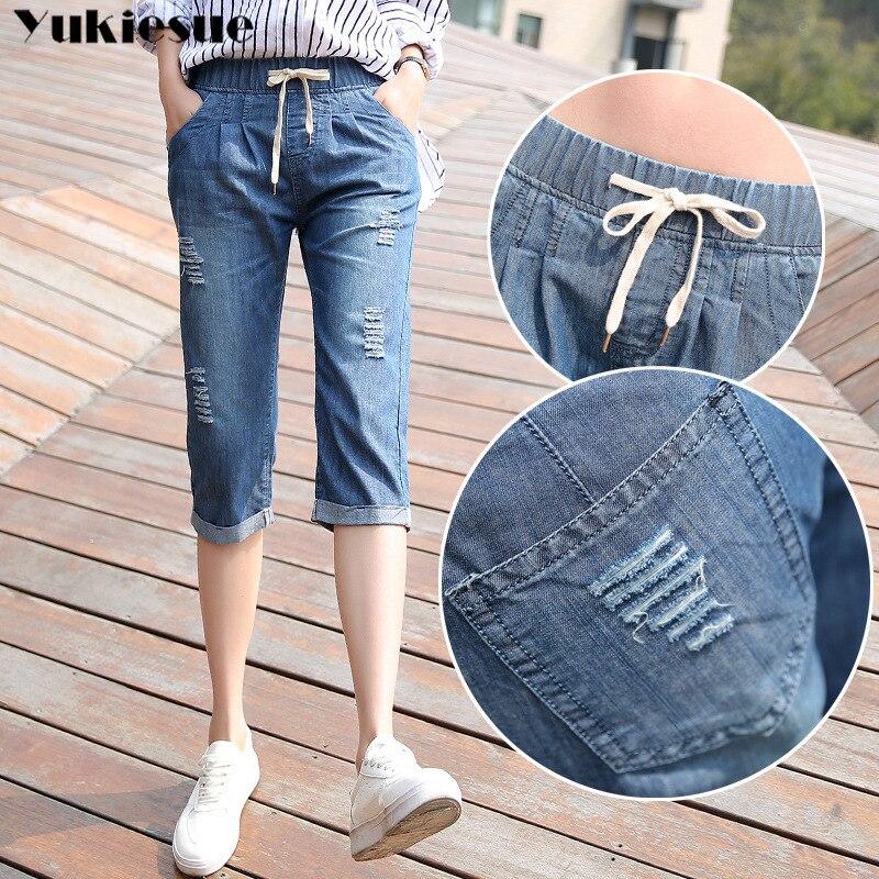 Push up mom ripped jeans for women boyfriend loose women's elastic high waist denim harem pants capri woman jeans Plus size
