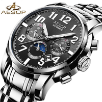 AESOP Brand Watch Men Automatic Mechanical Wrist Wristwatch Stainless Steel Waterproof Male Clock Relogio Masculino Hodinky