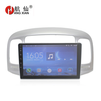 Hang xian 9 Quad Core Android 7.0 Car DVD Player For Hyundai Accent 2006 2011 car radio multimedia GPS Navigation BT,wifi,SWC