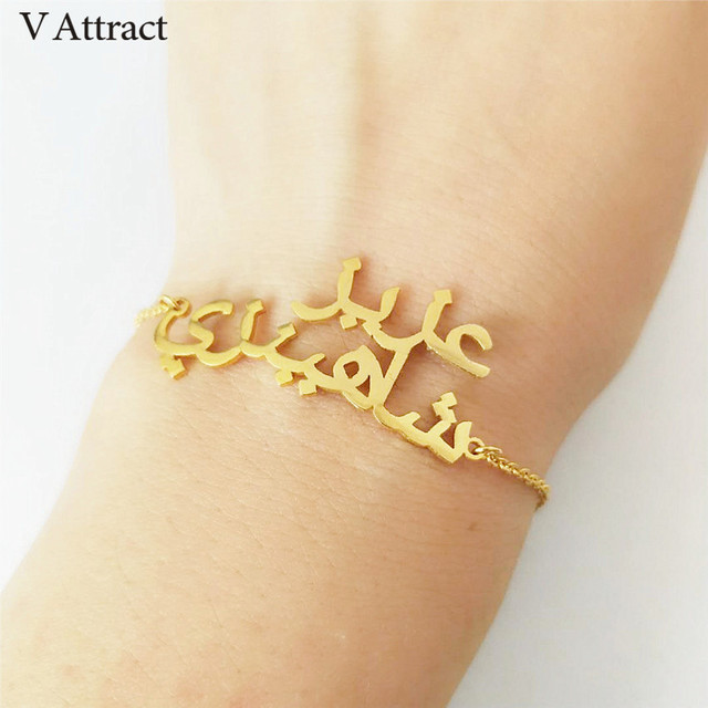 Personalised Handmade Farsi Nameplate Bileklik Double Arabic Font Names Bracelets Bangles Customized Jewelry Bff