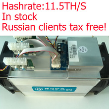 Russian clients free tax!! In stock 176V-246V Bitcoin Miner WhatsMiner M3 11.5TH/S 0.17 kw/TH PSU included