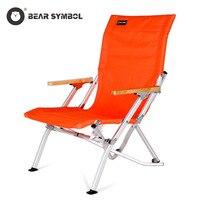 Складной стул для рыбалки Открытый Кемпинг, барбекю пляжный стул новый портативный из сверхлегкого алюминиевого сплава складной стул Silla