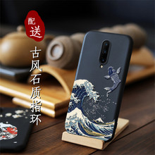 2019 Great Emboss Phone Case For Oneplus 7 cover Kanagawa Waves Carp Cranes 3D Giant relief  Pro